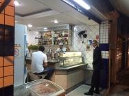 FRCH, Brazil Retail Inspiration